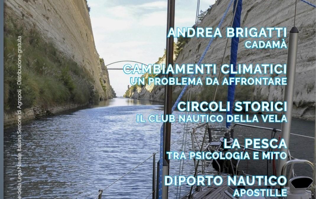 Cadamà su Acqua Marina